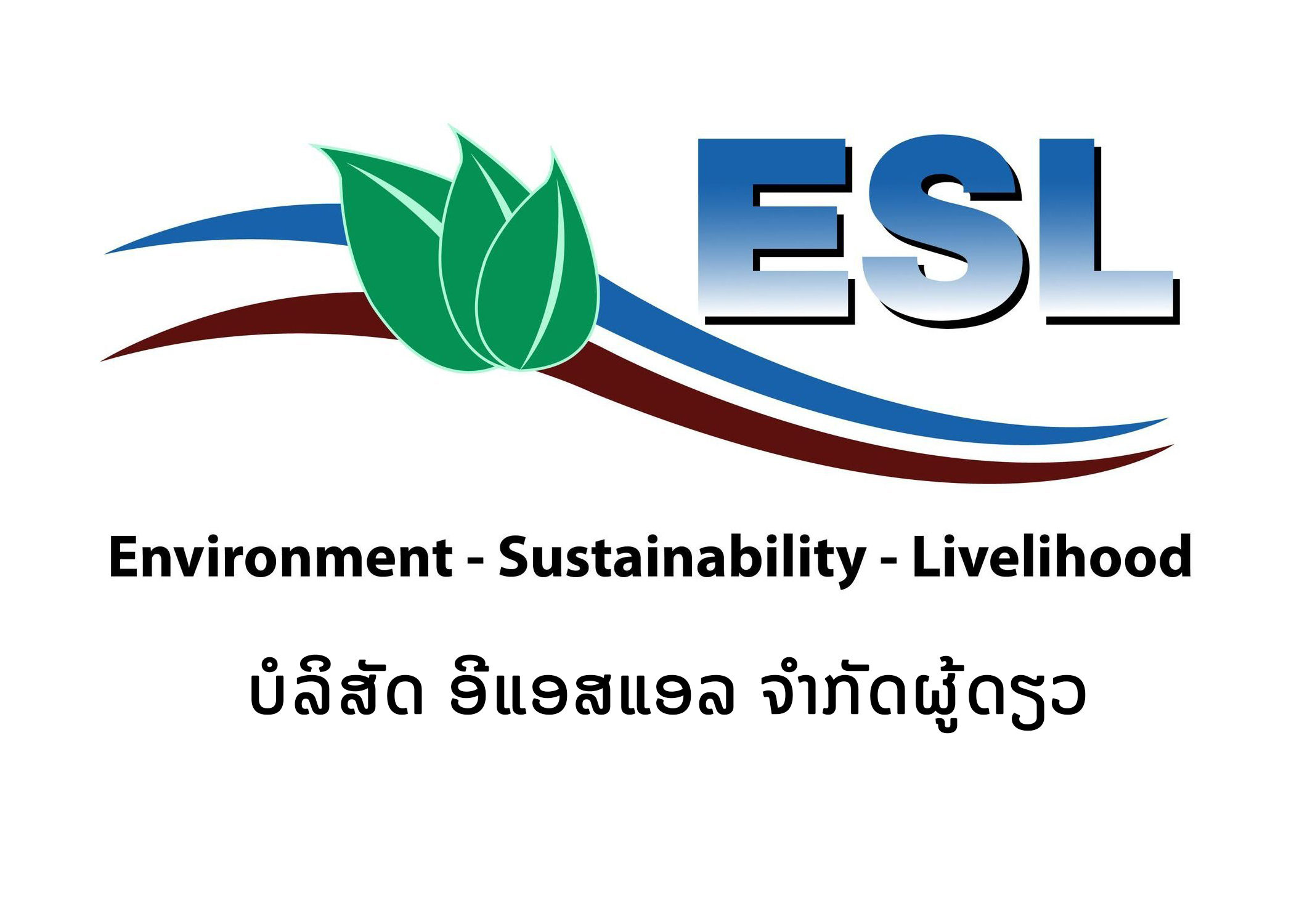 ESL Sole Company Limited